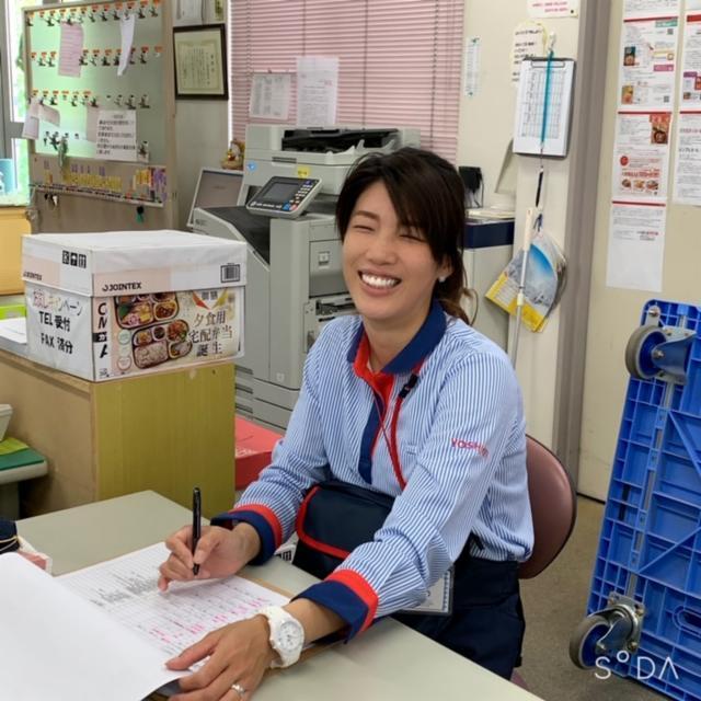 ハーベスト株式会社 ヨシケイ相模営業所の画像・写真